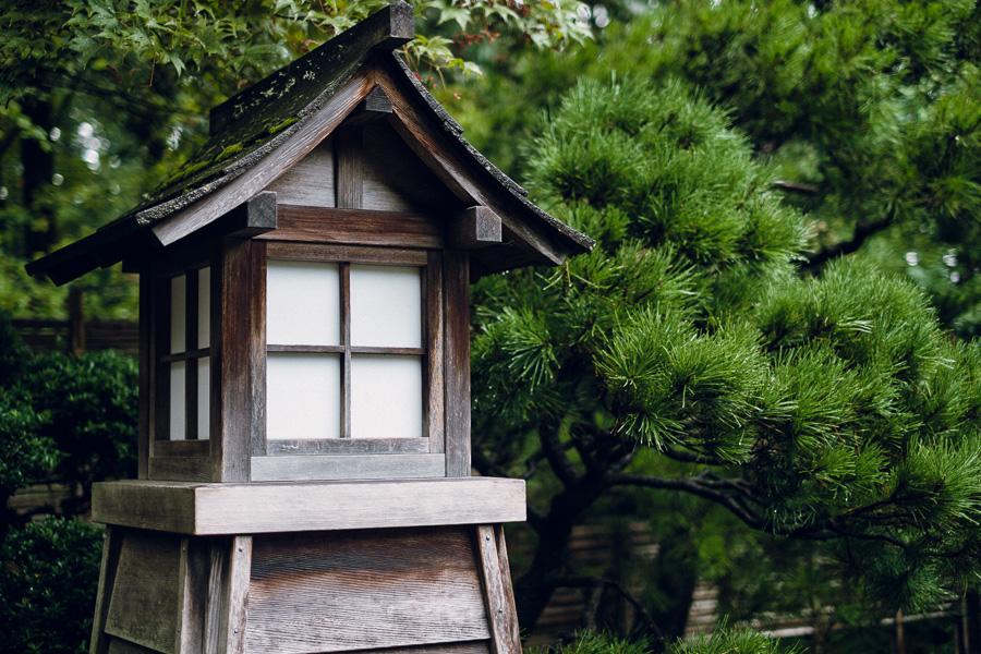 A little house